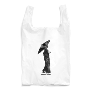 Japanese Design Reusable Bag