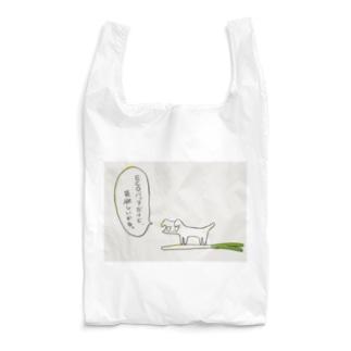 ECOバックだけど、袋欲しいかも。 Reusable Bag