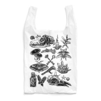 Nest Reusable Bag