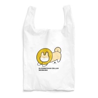 エリザベスカラー柴犬 Reusable Bag