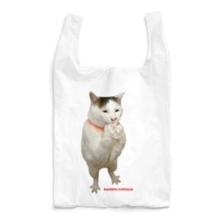 トリ足ヨウカンさん Reusable Bag