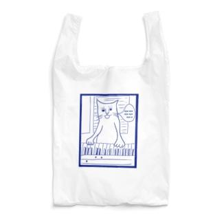 so happy Reusable Bag
