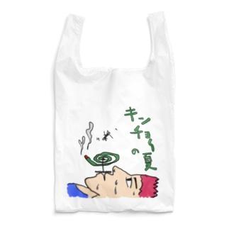 🦟緊張の夏 Reusable Bag