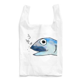 サバ Reusable Bag