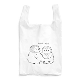 手描きペンギン Reusable Bag