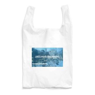 WLS003 Reusable Bag