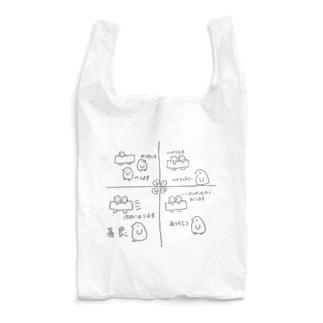 ペンギンバス善良 Reusable Bag
