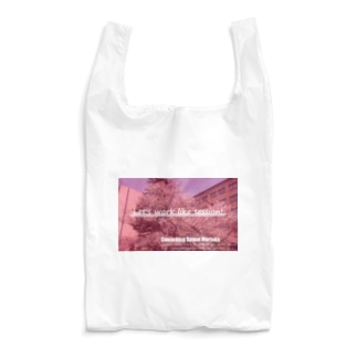 WLS_ishiwari Reusable Bag