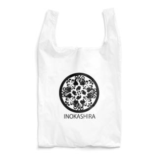 井の頭スワン家紋 Reusable Bag