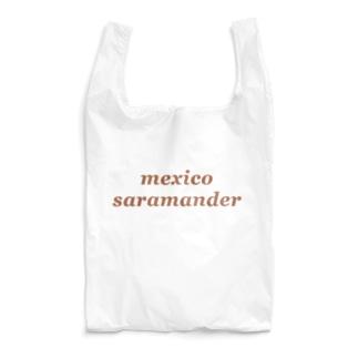 tante gartenのウーパールーパーって Reusable Bag