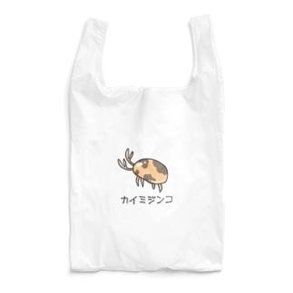 カイミジンコ Reusable Bag