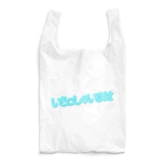 ネオン/いらっしゃいませ Reusable Bag