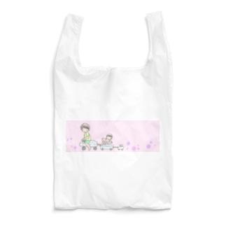 おでかけ Reusable Bag