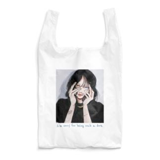 Sorry Darling Reusable Bag