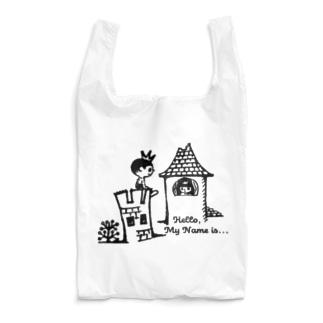 王子と姫 Reusable Bag