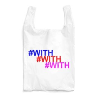 WITH Reusable Bag