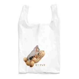 【C】ピーナッツ・大粒 Reusable Bag