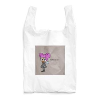 わくわくしてる? Reusable Bag