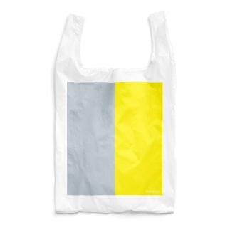 2tone_gr_y_v Reusable Bag