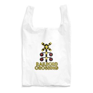ふみきりデザイン A Reusable Bag