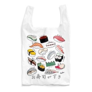 お寿司がすき Reusable Bag