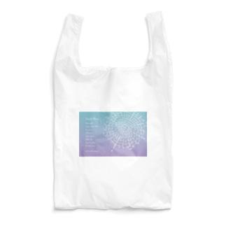 宇宙ドリンクメニューシリーズ Reusable Bag