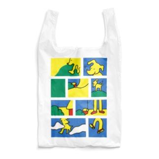 Dog Reusable Bag