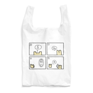 2Dうさぎ 4コマ漫画 Reusable Bag