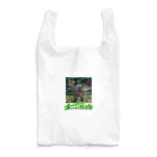 オーガニック・キャット Reusable Bag