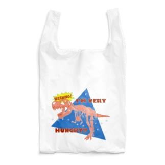 空腹T-REX Reusable Bag