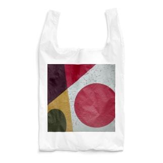 DA-N-GO 1 Reusable Bag