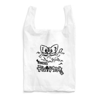 カリツォーのデルウラウミネコ Reusable Bag