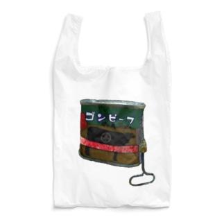 懐かしの味「ゴンビーフ」!? Reusable Bag