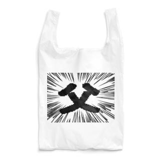 父 ー片面プリント Reusable Bag