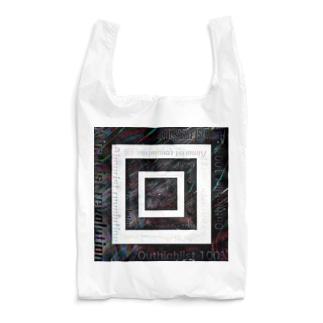 テキスト2021 融合モノクロ Reusable Bag