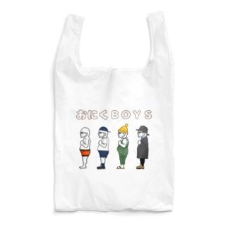 おにくBOYS Reusable Bag