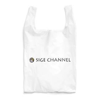 シゲチャンネルテキスト(B) Reusable Bag