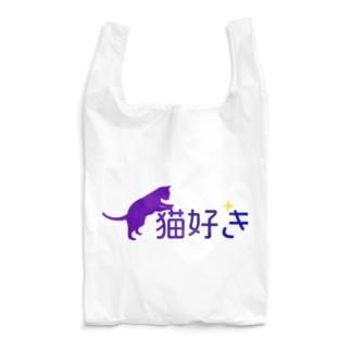 猫が好き Reusable Bag