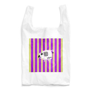 紫黄色ストライプ羊白 Reusable Bag