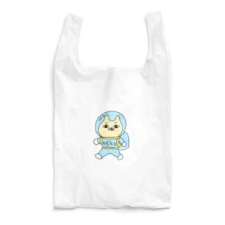 砂糖6杯分の宇宙 Reusable Bag