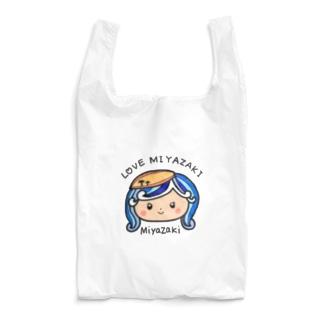 LOVE MIYAZAKI Reusable Bag