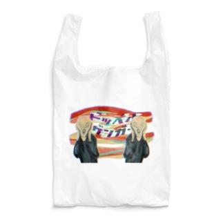 すとろべりーガムFactoryのドッペルゲンガー Reusable Bag