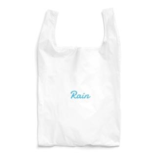 Rain Reusable Bag