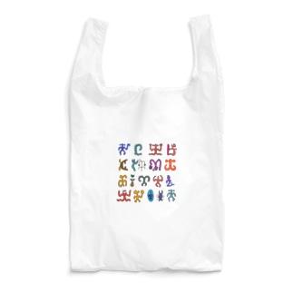 ロンゴロンゴ2(彩色) Reusable Bag