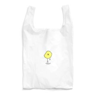 ゆっくりと近づいてくるTori-色淡小- Reusable Bag