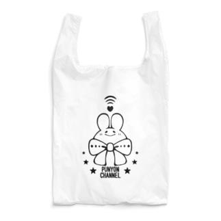 PUNYON CHANNEL Reusable Bag