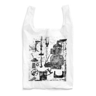 imono Reusable Bag