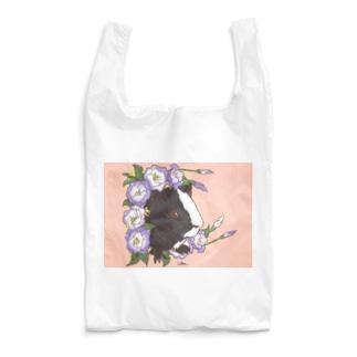 2021 July Reusable Bag