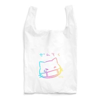 ぜんそくねこ(レインボー) Reusable Bag