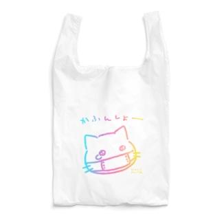 かふんしょーねこ(レインボー) Reusable Bag